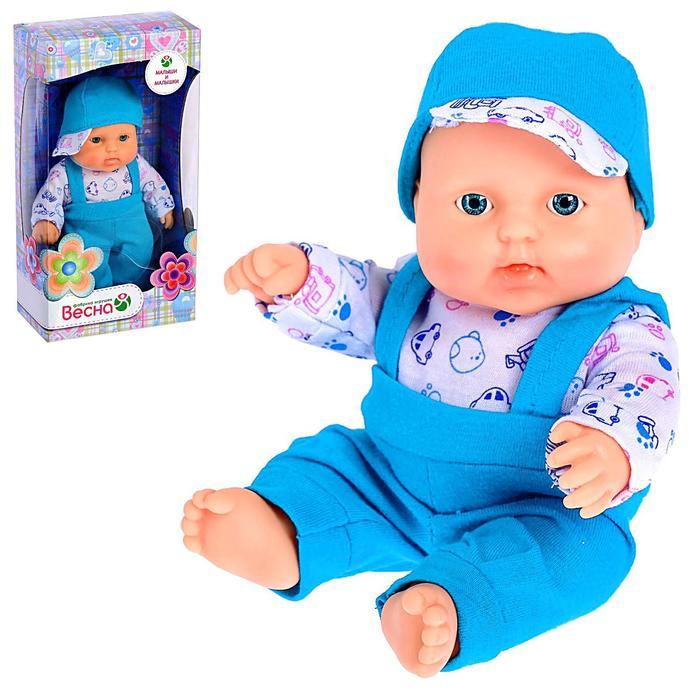 Кукла «Карапуз-мальчик 8», 20 см, МИКС