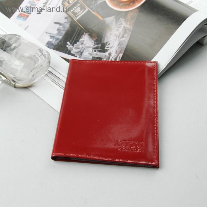 Обложка для автодокументов, 4 отдела для карт, красный глянцевый