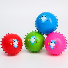 Развивающий массажный мячик «Бегемотик», мягкий, цвет МИКС