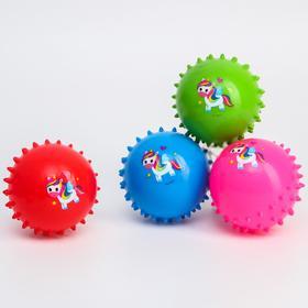 Развивающий массажный мячик «Волшебная Пони», цвет МИКС, d= 8 см
