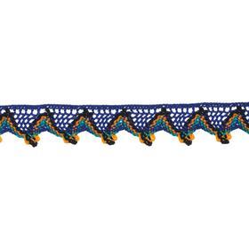 Тесьма «Уголки», 2 см, намотка 25 м, цвет синий
