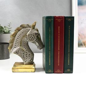 Holders for books