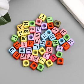 A set of beads for creativity plastic