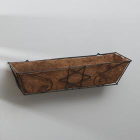 Кашпо подвесное, балконное, 76 × 30 × 25 см, с вкладышем из коковиты
