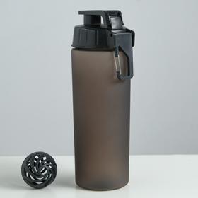 Шейкер для воды 800 мл 7.7х23.5 см