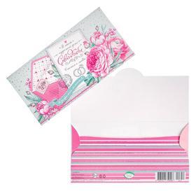 """Конверт для денег """"В этот чудесный день Свадьбы"""" конверт, розы"""