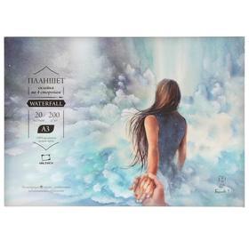 Альбом для акварели А3, «Малевичъ» Waterfall , 297 x 420 мм, 200 г/м², 20 листов, на склейке