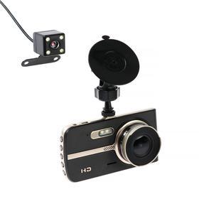 Видеорегистратор Cartage, 2 камеры, WDR 2К HD 1080P, TFT 4, обзор 120°