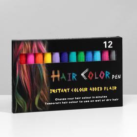 Набор мелков-карандашей для волос, 12 шт.