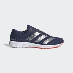 Кроссовки Adidas adizero RC 2 m, размер 40,5 (EG1187)