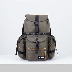 Рюкзак туристический, 55 л, отдел на клапане, 3 наружных кармана, цвет хаки