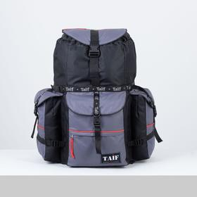 Рюкзак туристический, 65 л, отдел на клапане, 3 наружных кармана, цвет чёрный/серый
