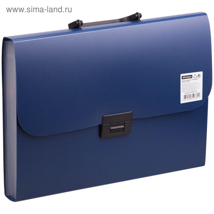 Папка-портфель А4, 7 отделений, 700мкм, синяя