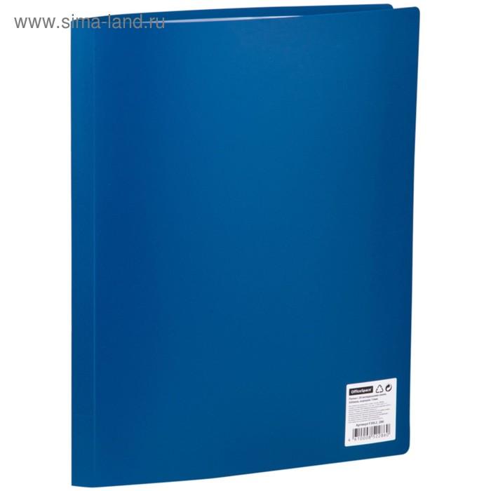 Папка с 30 прозрачными вкладышами А4, 500мкм, синяя