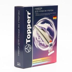 Набор для ухода за утюгом Topperr 2 предмета: ср-во+чист.карандаш