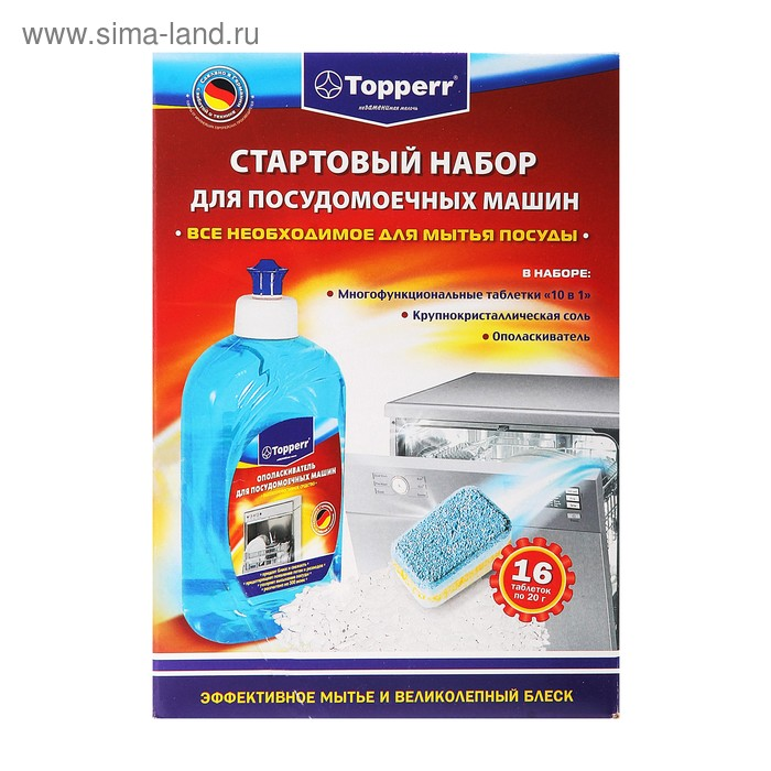 Стартовый набор для ПМ машин Topperr: соль+ополаскиватель+таблетки