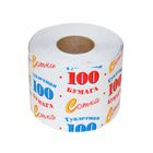 Туалетная бумага «Сотка» со втулкой, 1 слой