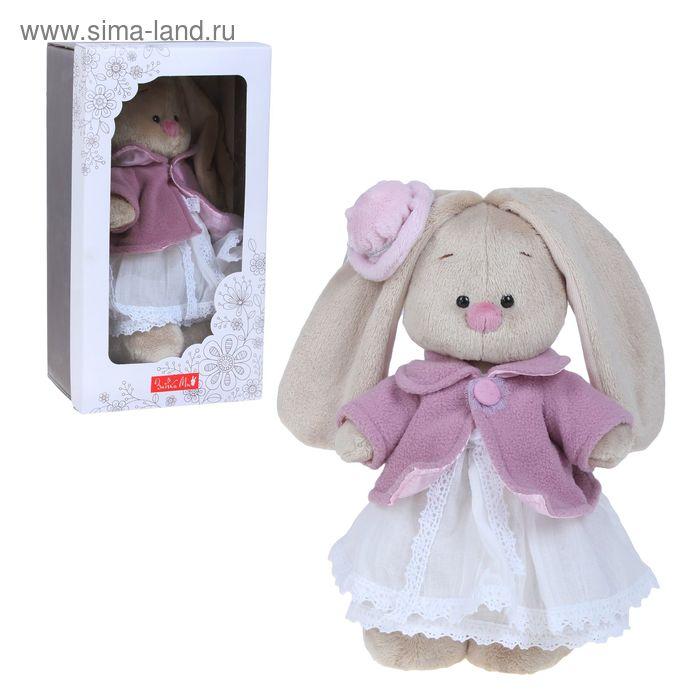 """Мягкая игрушка """" Зайка Ми"""" в фиолетовом пальто и белом платье, малая"""