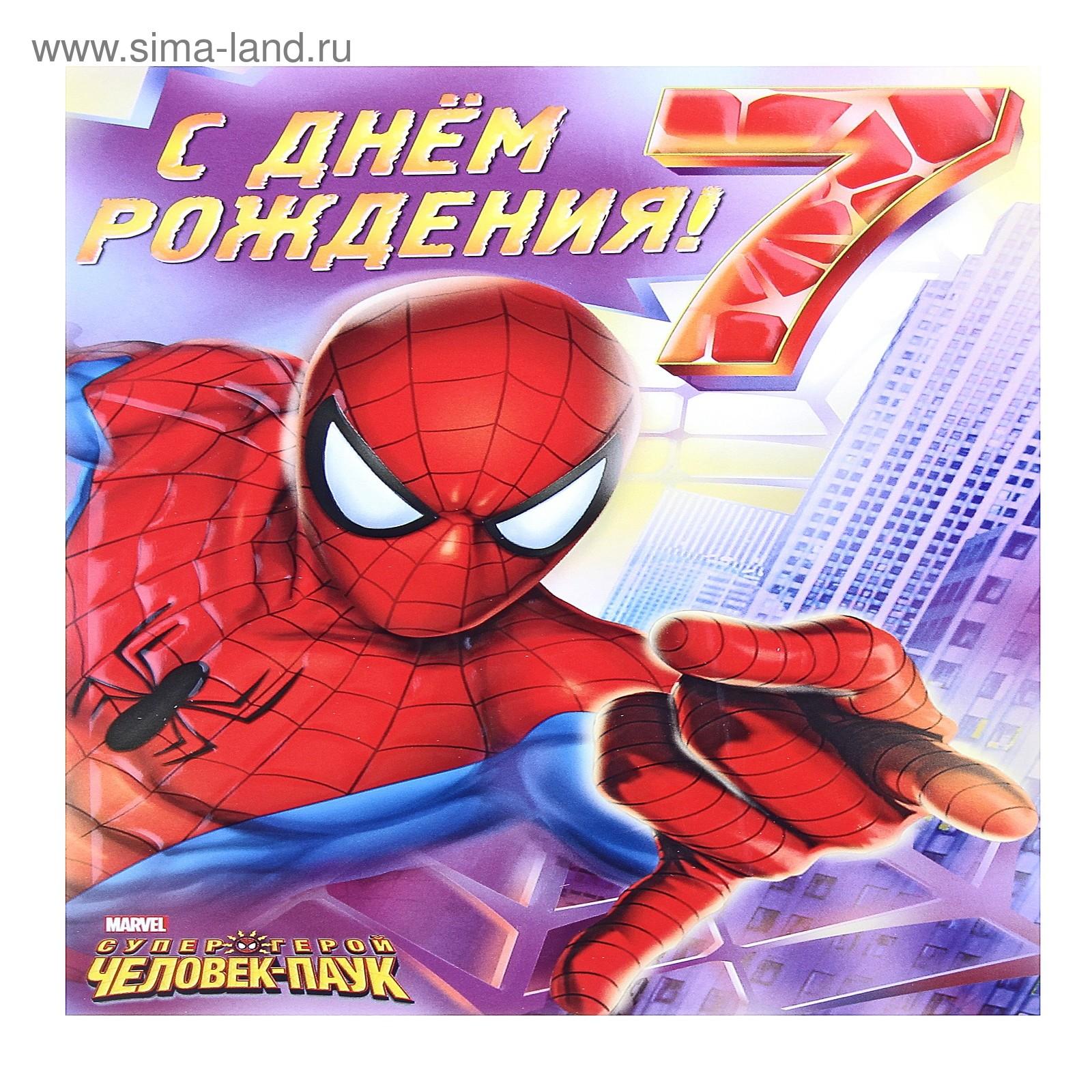 Видеопоздравление от Человека-Паука