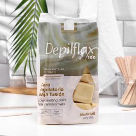 Воск для депиляции Depilflax100, слоновая кость, 1000 г