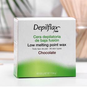 Воск для депиляции Depilflax100, шоколадный, 500 г