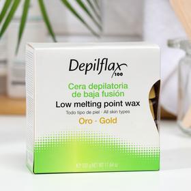 Воск для депиляции Depilflax100, золотой, 500 г
