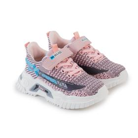 Кроссовки детские, цвет розовый, размер 26