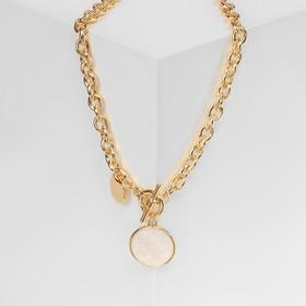 """Кулон """"Цепь"""" перламутровый медальон, цвет бежевый в золоте"""