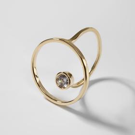 """Кольцо """"Тренд"""" круг, цвет белый в золоте, безразмерное"""
