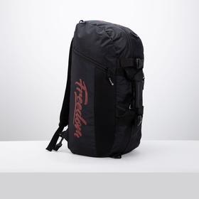 Сумка-рюкзак, отдел на молнии, наружный карман, цвет чёрный/бордовый