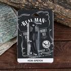 """Нож с карабином """"Живи ярко"""", 8 х 12 см"""