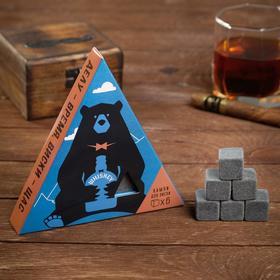 A set of whiskey stones