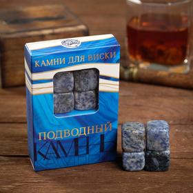 A set of stones for whiskey
