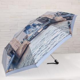 Зонт автоматический, облегчённый, 3 сложения, 8 спиц, R = 51 см, цвет голубой