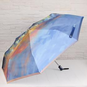 Зонт автоматический, облегчённый, 3 сложения, 8 спиц, R = 51 см, цвет синий