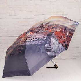 Зонт автоматический, облегчённый, «Город», 3 сложения, 8 спиц, R = 51 см, цвет серый