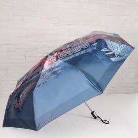 Зонт автоматический, облегчённый, «Город», 3 сложения, 8 спиц, R = 51 см, цвет синий