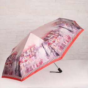 Зонт автоматический, облегчённый, 3 сложения, 8 спиц, R = 51 см, цвет красный