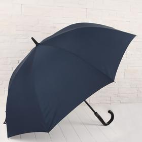 Зонт - трость полуавтоматический, 8 спиц, R = 60 см, цвет тёмно - синий