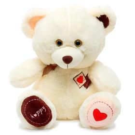 Мягкая игрушка «Медведь Юлий», 41 см