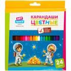 """Карандаши 24 цвета """"Космонавты"""" европодвес"""