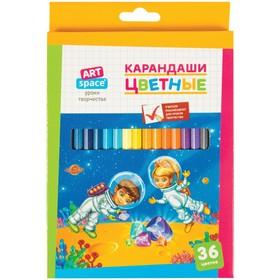 Карандаши 36 цветов 'Космонавты' Ош