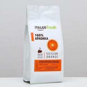 Кофе ароматизированный Italco Sicilian orange (Сицилийский апельсин), зерновой, 375 г