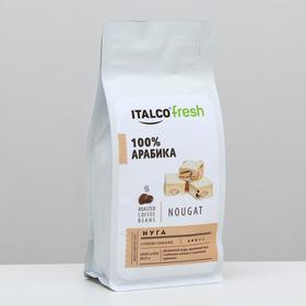 Кофе ароматизированный Italco Nougat (Нуга), зерновой, 375 г