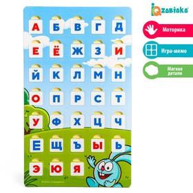 Alphabet puzzle SMESHARIKI