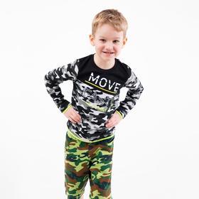 Лонгслив для мальчика, цвет серый, рост 104 см