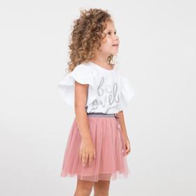 Юбка для девочки, цвет пудра, рост 104 см