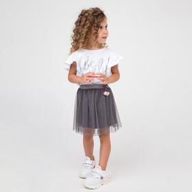 Юбка для девочки, цвет серый, рост 104 см