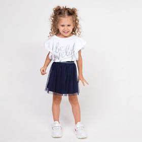 Юбка для девочки, цвет синий, рост 104 см