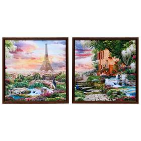 "Картина модульная ""Цветущий Париж"" 33*33(35х35) - 2шт., 33х66(35х70) см"
